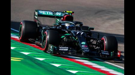 2020年F1第13戦 エミリア・ロマーニャGP、PPはボッタス