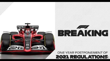 新F1規則は2022年から導入に決定