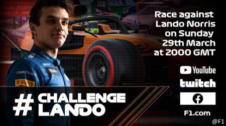 F1新公式バーチャルレース「チャレンジ・ランド」がこのあと開催