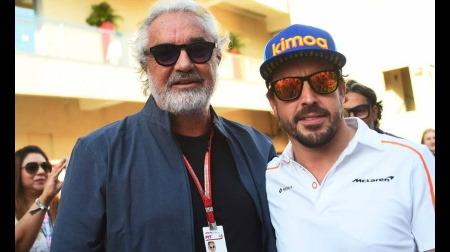 スペインメディアがアロンソとブリアトーレがセットでルノーF1復帰との見解