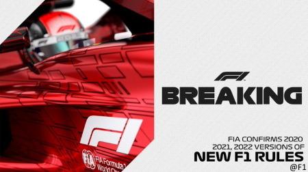 FIAがF1の予算制限など新規則を承認