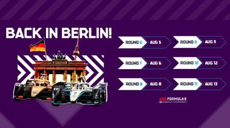 フォーミュラE、8月に6レースを開催して再開&終了へ