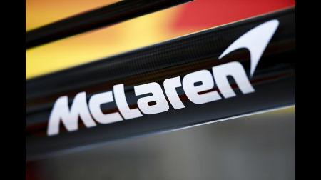 マクラーレン、経済危機を脱出か?