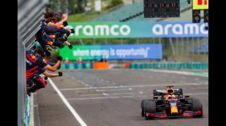 レッドブル、決勝では2番目のマシンに@F1ハンガリーGP