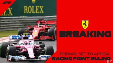 フェラーリとマクラーレン、レーシングポイントの裁定に不服