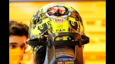 ノリス、SPデザインヘルメットの使用を中止@F1ベルギーGP