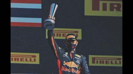 レッドブルのアルボン、待望の初表彰台@F1トスカーナGP