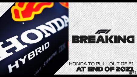 ホンダ第4期、F1撤退