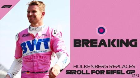 ヒュルケンベルグ、ストロールの代打参戦@F1アイフェルGP