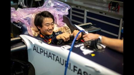 角田裕毅、Sライ基準を満たせばF1デビューほぼ確定
