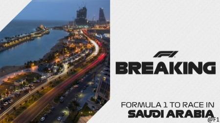 サウジアラビア、2021年のF1開催に漕ぎ着ける