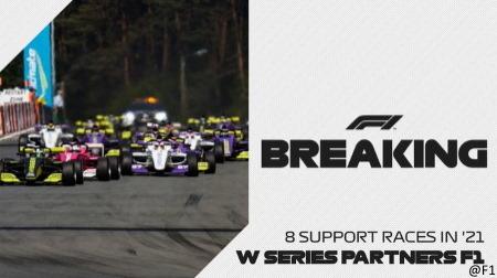 Wシリーズ、2021年以降F1のサポートレースを開催