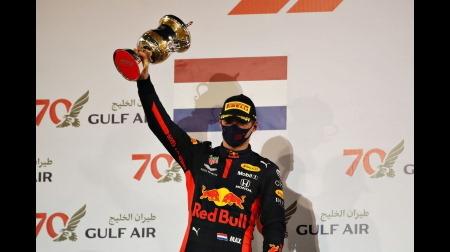 フェルスタペン、優勝を目指して全力を尽くすも届かず@F1バーレーンGP