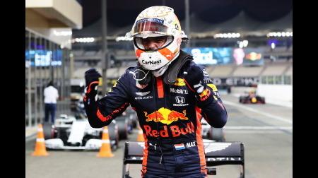 決勝ではポール・トゥ・ウインを目指すとフェルスタッペン@F1アブダビGP予選