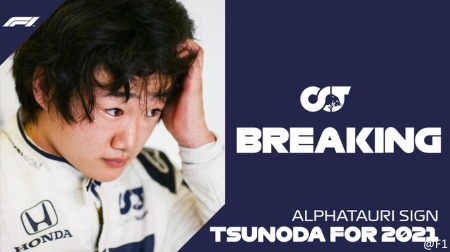 アルファタウリ、角田起用を発表