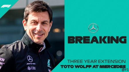 トト・ウォルフ、メルセデスF1代表職の契約を3年延長