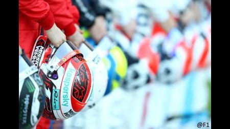 F1ドライバーが選ぶ2020ドライバーランキング