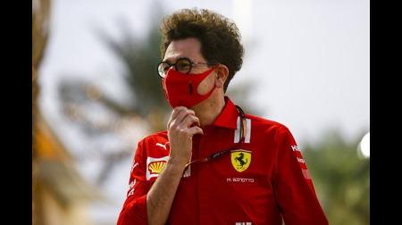 ビノットはいつまでフェラーリ代表?