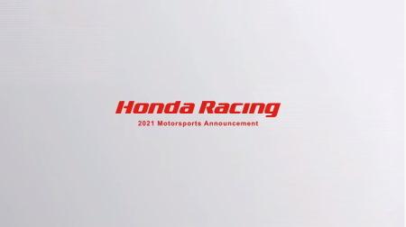 ホンダ勢、2021スーパーGT参戦大勢を発表