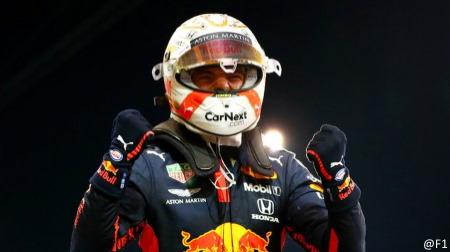 F1公式でレッドブルの明るい将来を紹介