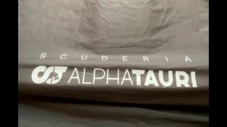 アルファタウリ、新車発表日時を発表