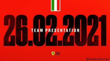 フェラーリ、2021年F1体制発表をこの後実施