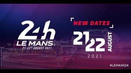 第89回ル・マン24時間、日程変更