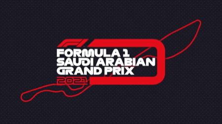 F1サウジアラビアGPサーキットのオンボード動画(シムレーション)が公開される