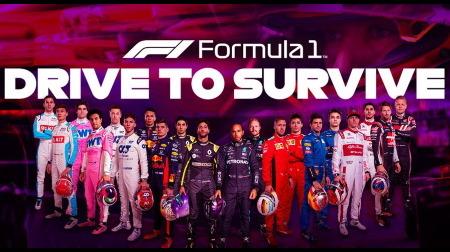 Netflix「Formula 1:栄光のグランプリ」シーズン3、配信開始