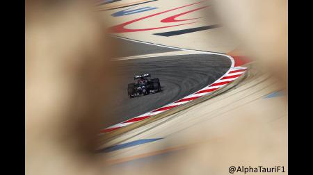 角田、F1デビュー戦初日に満足