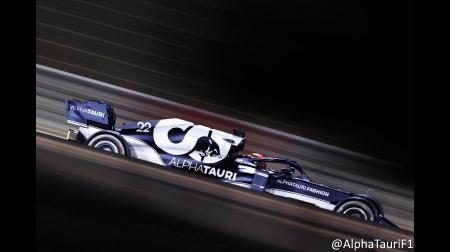 アルファタウリの角田コメント@F1バーレーンGP決勝