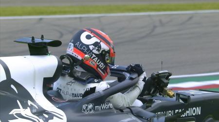 アルファタウリの角田コメント@F1エミリア・ロマーニャGP予選