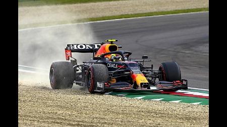レッドブルのペレスコメント@F1エミリア・ロマーニャGP