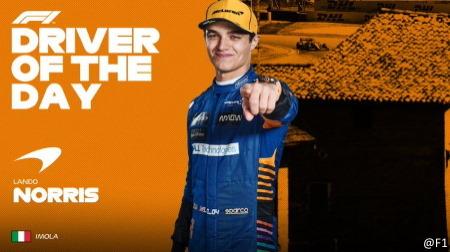 2021F1エミリア・ロマーニャGP:ドライバー・オブ・ザ・デイ