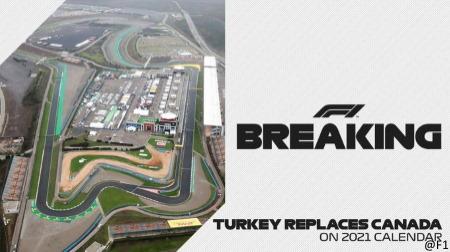 F1トルコGP、2021年も開催