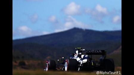 アルファタウリ、パフォーマンスを引き出せず低迷@F1ポルトガルGP初日