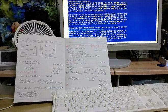 210329_01.jpg