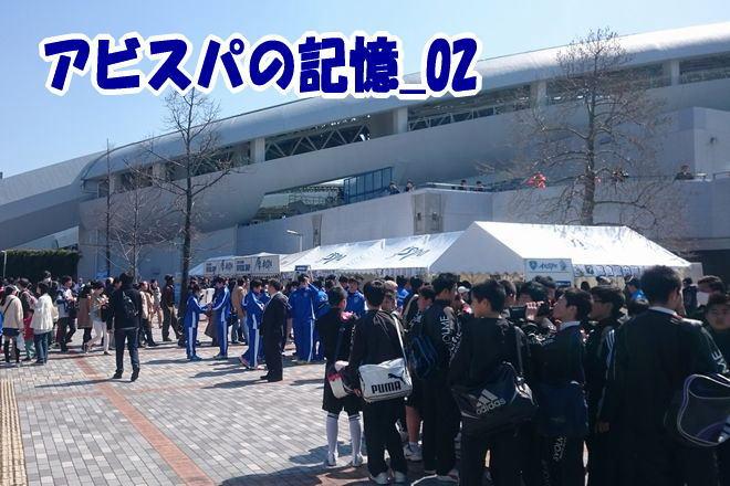kioku_02.jpg