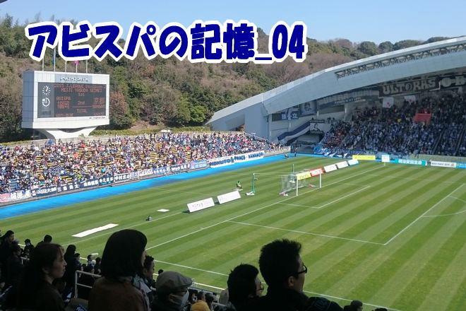 kioku_04.jpg