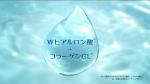杏 資生堂 アクアレーベル スペシャルジェルクリーム 「エステ行ってきます」篇 0008
