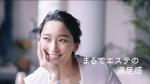 杏 資生堂 アクアレーベル スペシャルジェルクリーム 「エステ行ってきます」篇 0015