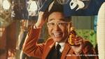 新井恵理那 コーワ カンゾコーワ「繁華街でKanzo!」篇 0001