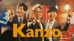 新井恵理那 コーワ カンゾコーワ「繁華街でKanzo!」篇 0002