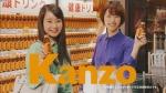 新井恵理那 コーワ カンゾコーワ「繁華街でKanzo!」篇 0004
