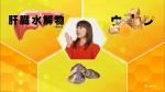 新井恵理那 コーワ カンゾコーワ「繁華街でKanzo!」篇 0006