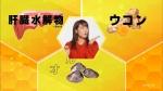 新井恵理那 コーワ カンゾコーワ「繁華街でKanzo!」篇 0007