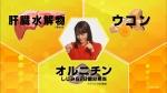 新井恵理那 コーワ カンゾコーワ「繁華街でKanzo!」篇 0008