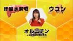 新井恵理那 コーワ カンゾコーワ「繁華街でKanzo!」篇 0009
