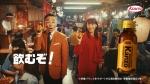 新井恵理那 コーワ カンゾコーワ「繁華街でKanzo!」篇 0012