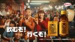 新井恵理那 コーワ カンゾコーワ「繁華街でKanzo!」篇 0013